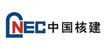 深圳太阳能热水工程